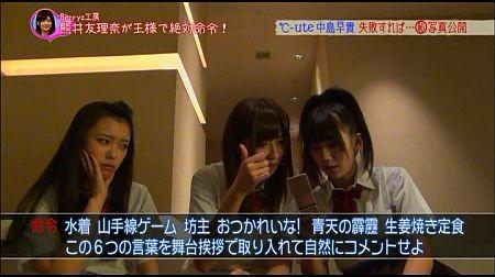 f:id:da-i-su-ki:20111231141730j:image