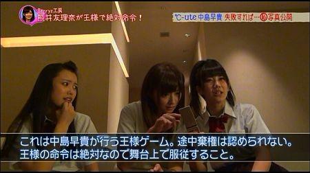 f:id:da-i-su-ki:20111231141731j:image