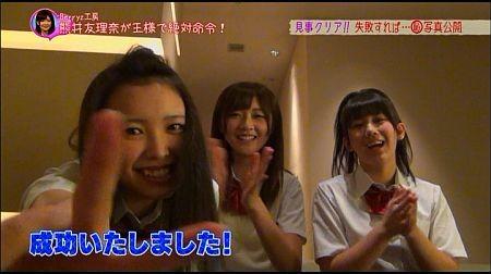 f:id:da-i-su-ki:20111231141757j:image