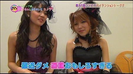 f:id:da-i-su-ki:20111231143440j:image