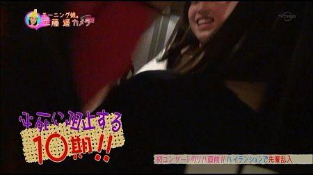 f:id:da-i-su-ki:20111231143509j:image