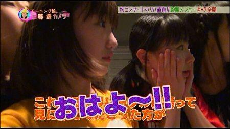f:id:da-i-su-ki:20111231143511j:image