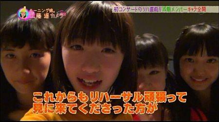 f:id:da-i-su-ki:20111231143512j:image