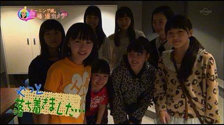 f:id:da-i-su-ki:20111231144550j:image