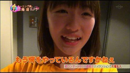 f:id:da-i-su-ki:20111231144552j:image