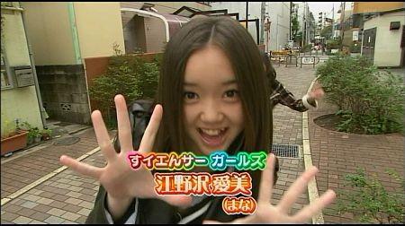 f:id:da-i-su-ki:20111231155349j:image