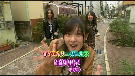 f:id:da-i-su-ki:20111231155400j:image
