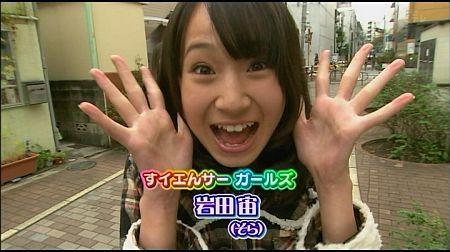 f:id:da-i-su-ki:20111231155410j:image