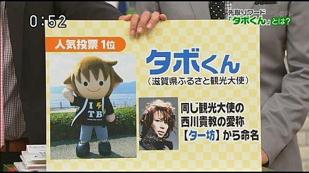 f:id:da-i-su-ki:20111231161103j:image