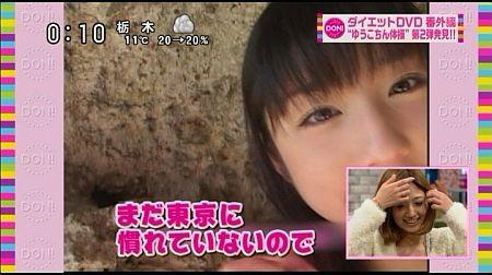 f:id:da-i-su-ki:20111231162319j:image