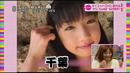 f:id:da-i-su-ki:20111231162320j:image