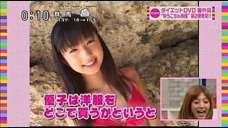 f:id:da-i-su-ki:20111231162321j:image