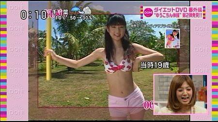 f:id:da-i-su-ki:20111231162322j:image