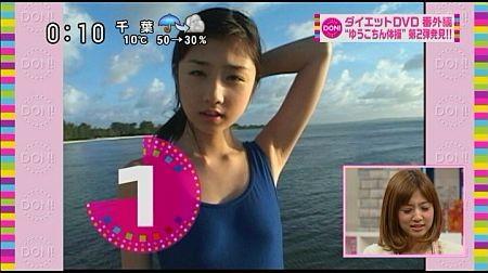 f:id:da-i-su-ki:20111231162323j:image