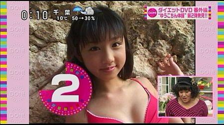 f:id:da-i-su-ki:20111231162324j:image