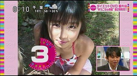 f:id:da-i-su-ki:20111231162325j:image