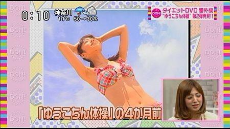 f:id:da-i-su-ki:20111231162326j:image
