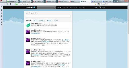 f:id:da-i-su-ki:20120104162844j:image