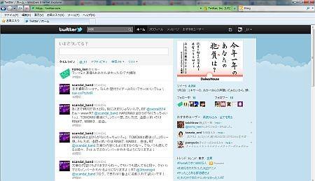 f:id:da-i-su-ki:20120104162858j:image