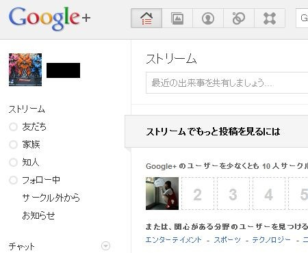 f:id:da-i-su-ki:20120104194103j:image