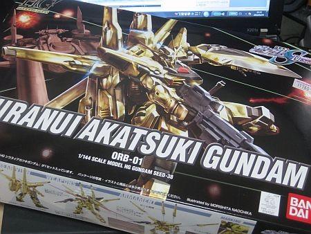 f:id:da-i-su-ki:20120104194947j:image