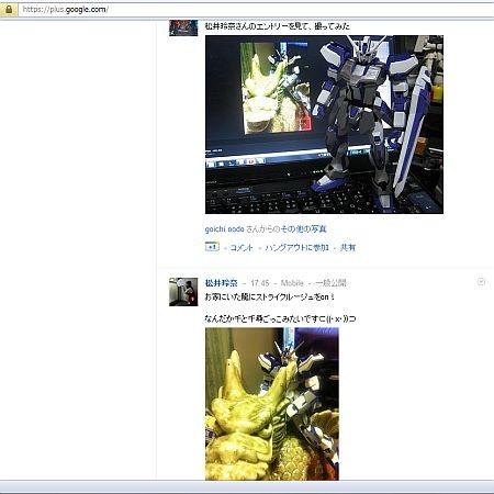f:id:da-i-su-ki:20120104215034j:image