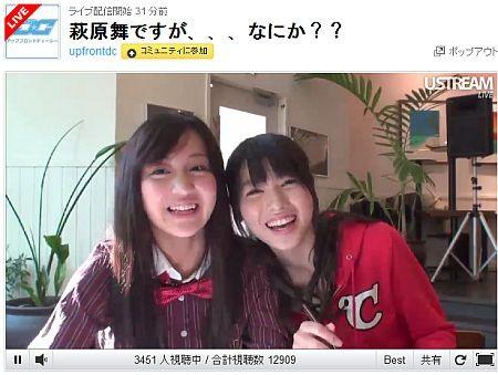 f:id:da-i-su-ki:20120106002343j:image