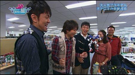 f:id:da-i-su-ki:20120108004608j:image