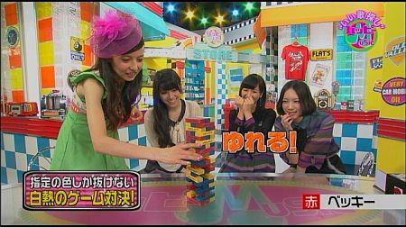 f:id:da-i-su-ki:20120108034007j:image