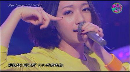 f:id:da-i-su-ki:20120108034219j:image