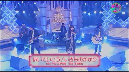 f:id:da-i-su-ki:20120108034349j:image