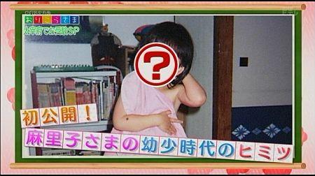 f:id:da-i-su-ki:20120108230941j:image