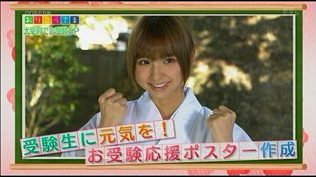 f:id:da-i-su-ki:20120108230942j:image