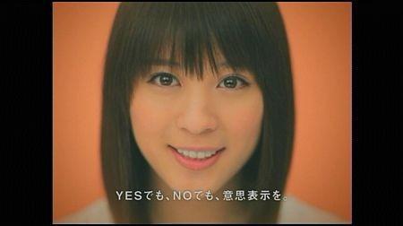 f:id:da-i-su-ki:20120108232625j:image