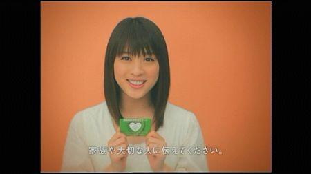 f:id:da-i-su-ki:20120108232626j:image