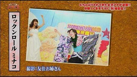 f:id:da-i-su-ki:20120109025005j:image