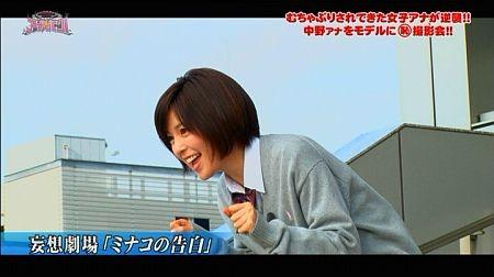 f:id:da-i-su-ki:20120109025253j:image
