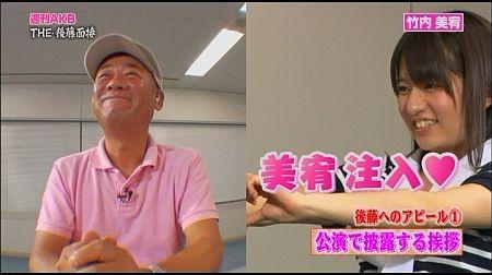 f:id:da-i-su-ki:20120109034625j:image