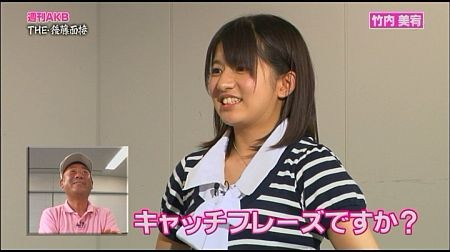 f:id:da-i-su-ki:20120109034626j:image