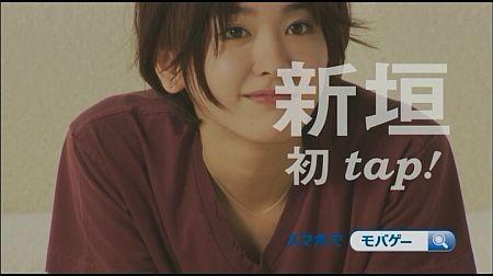 f:id:da-i-su-ki:20120109040029j:image