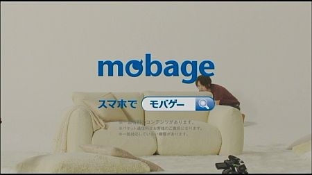 f:id:da-i-su-ki:20120109042113j:image