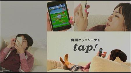f:id:da-i-su-ki:20120109042114j:image