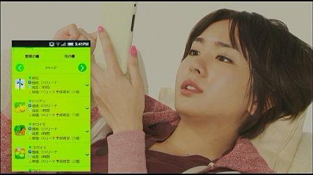 f:id:da-i-su-ki:20120109042116j:image