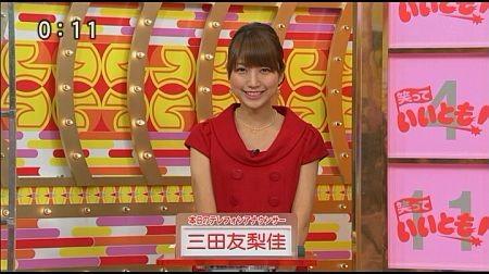 f:id:da-i-su-ki:20120109045005j:image