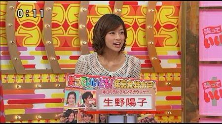 f:id:da-i-su-ki:20120109045156j:image
