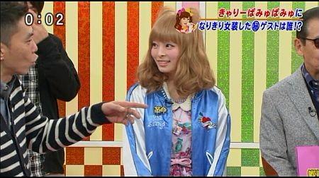 f:id:da-i-su-ki:20120109045429j:image