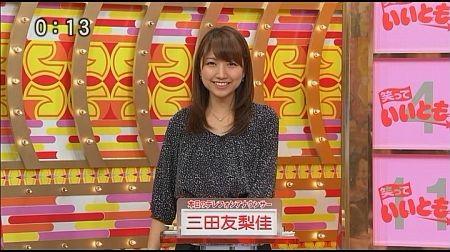 f:id:da-i-su-ki:20120109045532j:image
