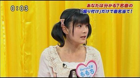 f:id:da-i-su-ki:20120109045648j:image