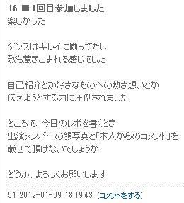 f:id:da-i-su-ki:20120109184334j:image