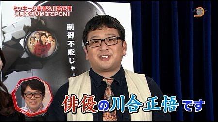 f:id:da-i-su-ki:20120110195118j:image
